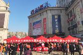 """市城管局积极参与""""12·4""""国家宪法日集中宣传活动"""
