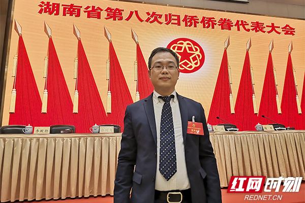 刘闻:搭建中非经贸文化交流桥梁