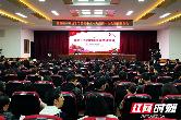 湖南省直统一战线学习贯彻中共十九届四中全会精神