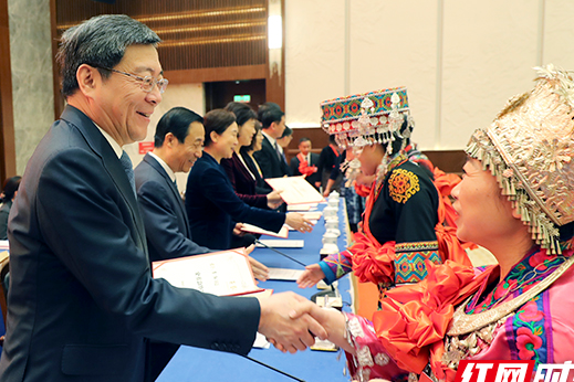 The 8th Hunan Conference of Returned Overseas Chinese held in Changsha