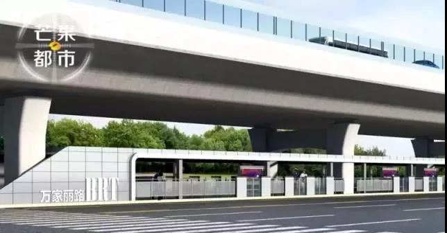 (万家丽BRT效果图 图片来源于芒果都市)