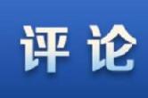 晨风:让湖南文化星空绽放璀璨光芒