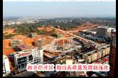 12月5日湘乡手机报