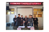 湖南卡尔特新材料公司落户金玉工业园