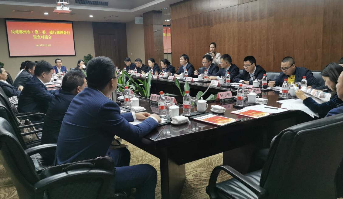 省委常委、长沙市委书记胡衡华(中)在与省市民建会员企业家座谈