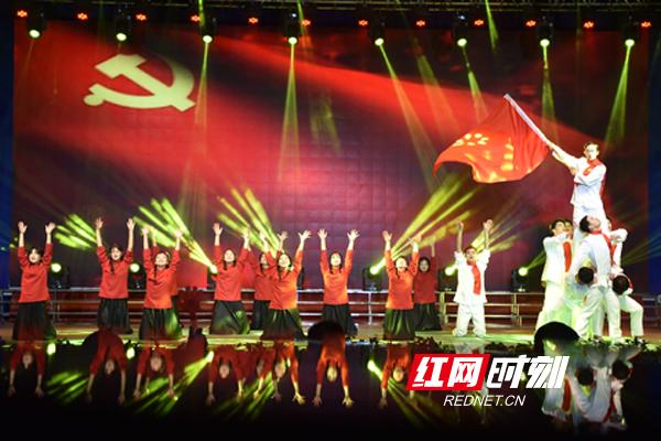 湖南工學院舉行慶祝新中國成立70周年文藝晚會