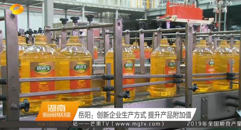 岳阳:创新企业生产方式 提升产品附加值