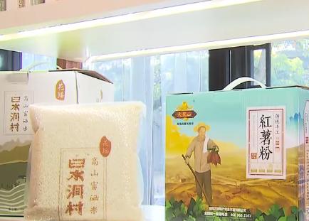 湖南推动消费扶贫 帮助贫困地区销售农副产品139亿元