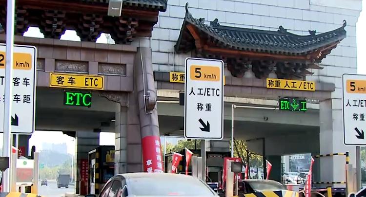 长沙部分收费站频繁拥堵 交警:快去装ETC