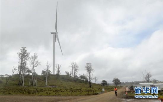 (国际·图文互动)(1)中企投资澳大利亚风电项目首批风机并网发电