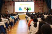 """郴州市第十五中学:主题活动构建""""未成年人思想道德建设之链"""""""