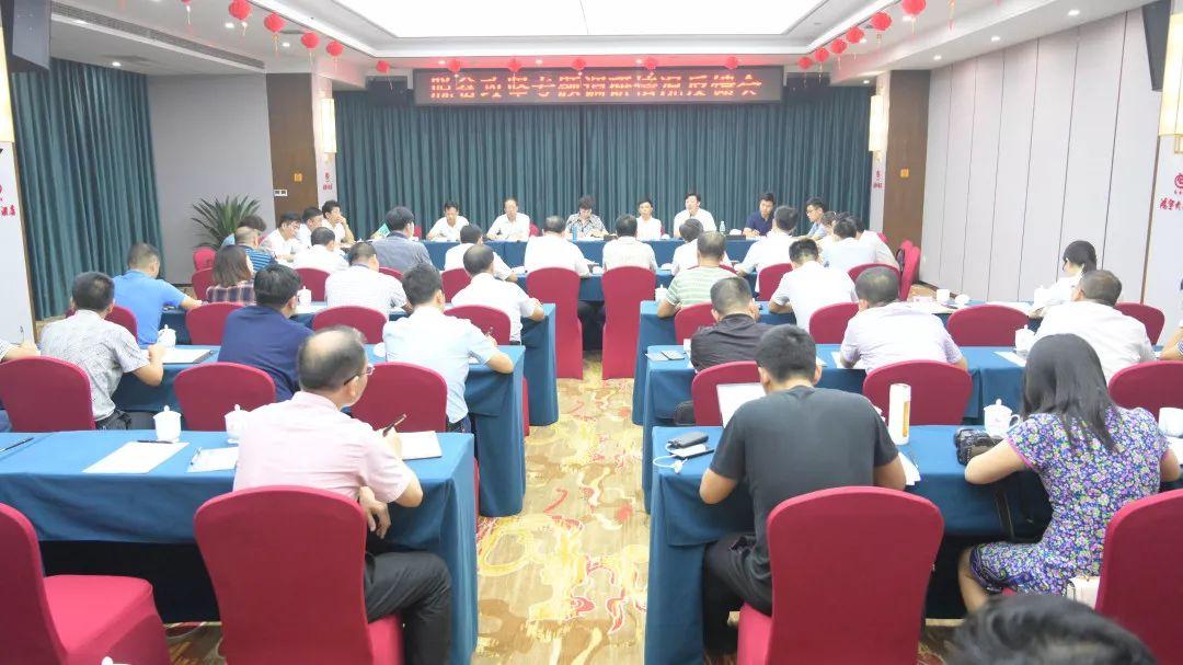 7月29 日至 31 日,省委常委、省委统战部部长黄兰香到娄底市新化县、冷水江市调研。