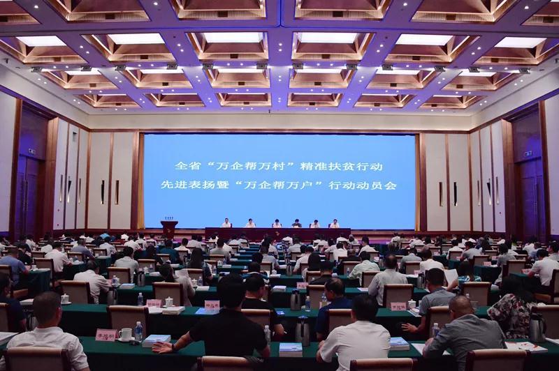 """黄兰香:积极引导和服务更多企业参与""""万企帮万村""""行动"""