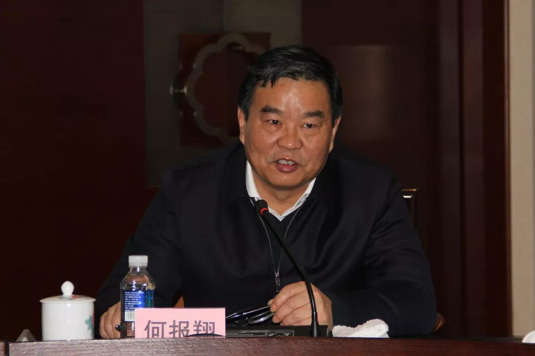 各民主党派省委主委何报翔、杨维刚、赖明勇、潘碧灵、张灼华、胡旭晟、张大方出席会议。