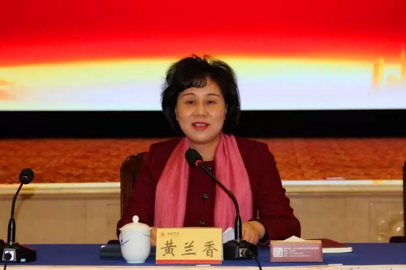 省委常委、省委统战部部长黄兰香主持