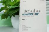 中国第一部!债务催收《立法论纲》发表