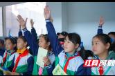 """求解""""绿色方程式"""" 小学生开展生态守护者行动"""