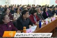 省委宣讲团在湖南女子学院宣讲党的十九届四中全会精神