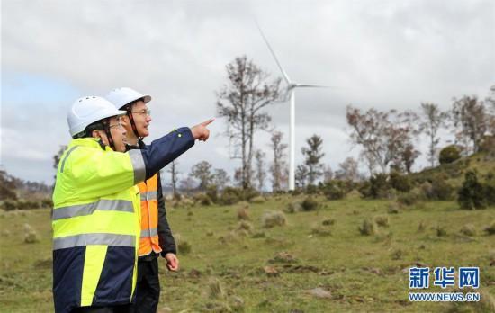 (国际·图文互动)(2)中企投资澳大利亚风电项目首批风机并网发电