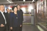深化国际中文教育 让世界更加了解中国