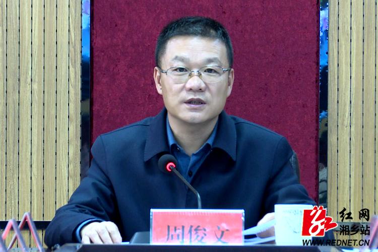 """周俊文:让""""生产必须安全 安全为了生产""""理念成为共识"""