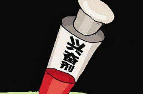 禁赛四年!世界反兴奋剂机构重罚俄罗斯