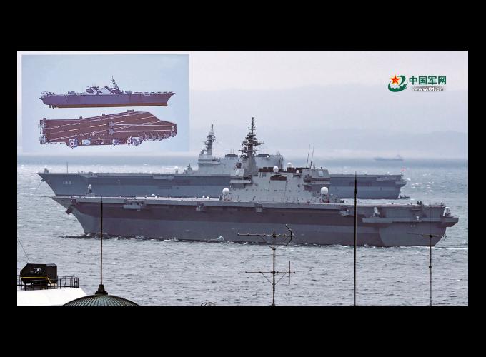 """日本""""最強輕型航母""""紙上談兵? 新改裝方案曝光引關注"""