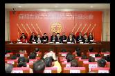 衡阳市第八次归侨侨眷代表大会闭幕 江红当选为新一届侨联主席