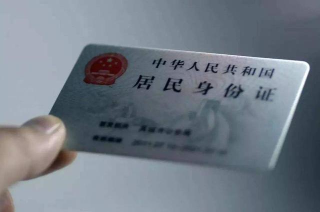湖南:春运时高铁站不再提供纸质客票