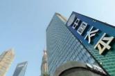"""太平人寿湖南分公司荣获""""2019湖南服务业企业50强""""称号"""