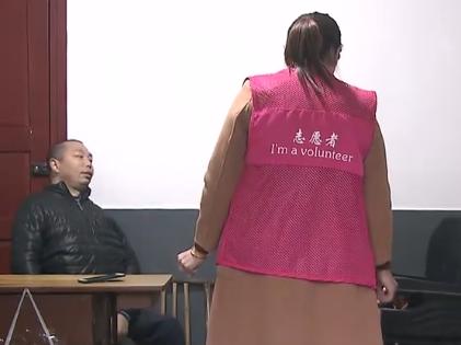 湖南:脱贫攻坚中 照护服务好贫困重度残疾人