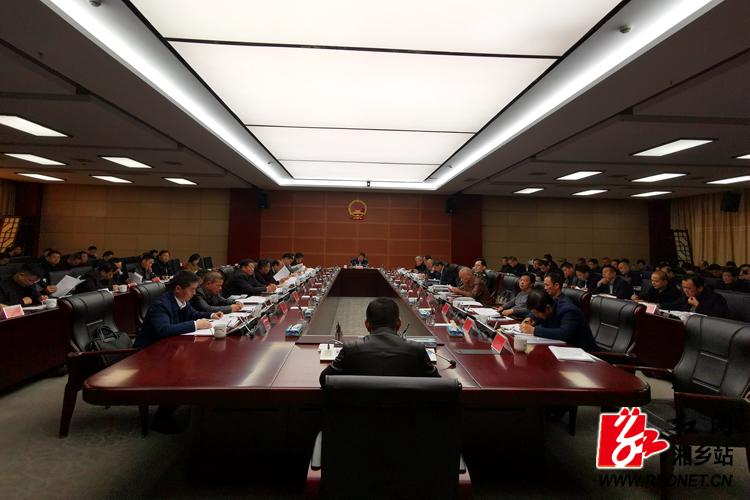 周俊文主持召开市政府常务会议