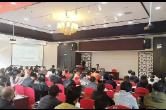 2019年湖南省基层侨联干部培训班在湖南大学开班