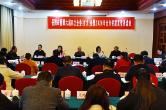 岳阳市侨联召开六届四次全委会传达学习省八次侨代会精神