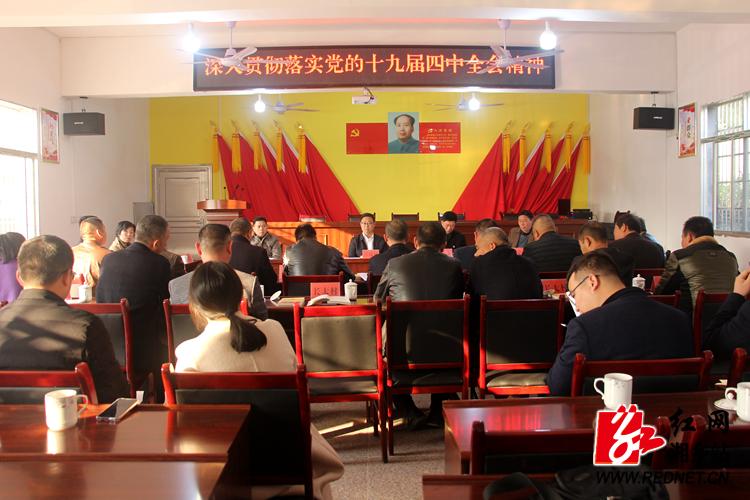 彭瑞林赴龙洞镇长太村宣讲党的十九届四中全会精神
