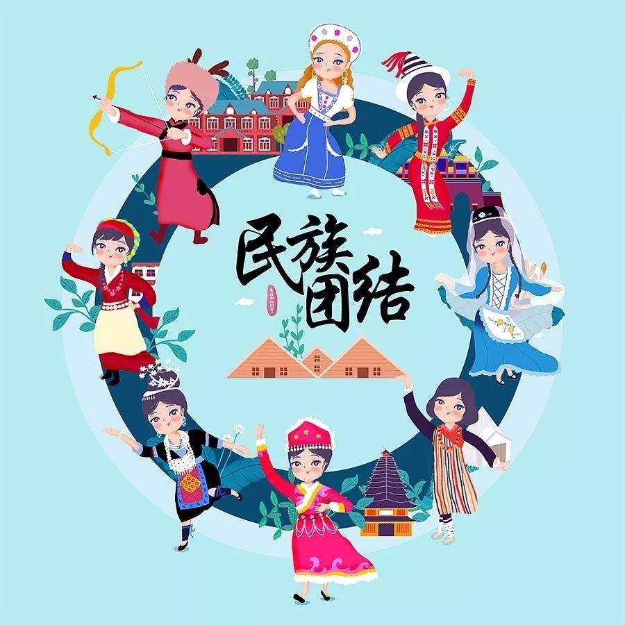 全省政协民族宗教工作座谈会在永州召开