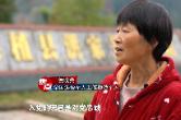 视频丨向着梦想奔跑,新时代的湖南女性力量(二)