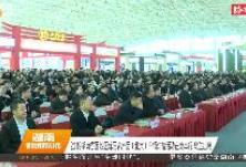 2019湖南贫困地区优质农产品(北京)产销对接活动在京举行 乌兰出席