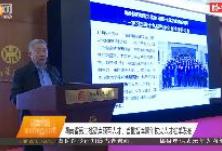 湖南省第二批智库领军人才、首批智库青年拔尖人才名单发布