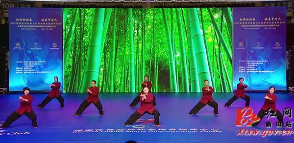 新田太极拳协会获全国性社会体育展示大会一等奖