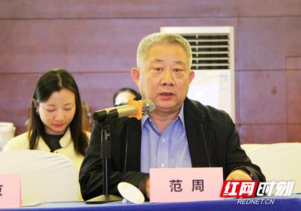 3.中国传媒大学文化产业管理学院院长范周教授作专家总结演讲-(1)1.jpg
