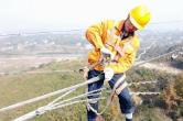 国网娄底供电公司:74米高空作业消除高铁供电线路安全隐患