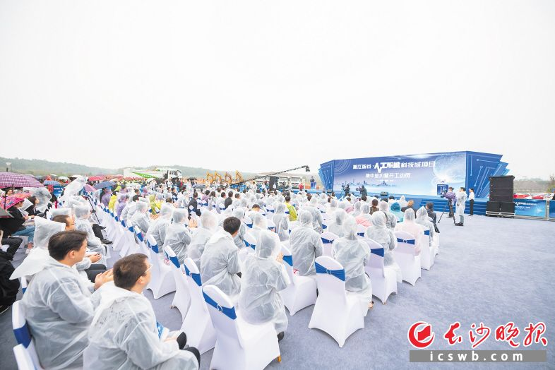 →2019年10月25日,湘江智谷·人工智能科技城项目开工。