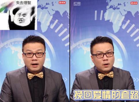"""田里有槽丨失恋了可别""""病急乱投医""""!"""