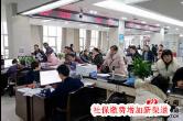 12月18日湘乡手机报