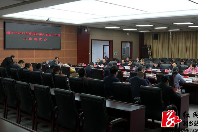 周俊文:落实七项制度 根治拖欠农民工工资问题