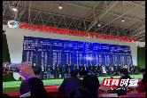 株洲积极参加2019湖南贫困地区优质农产品(北京)产销对接活动