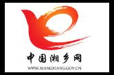 """香港特区政府谴责""""港独""""及侮辱国旗行为"""