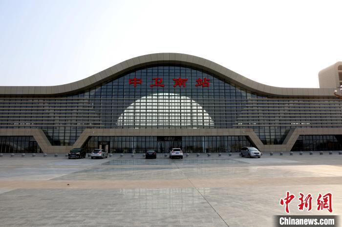 新建成的中卫南站。 杨迪 摄