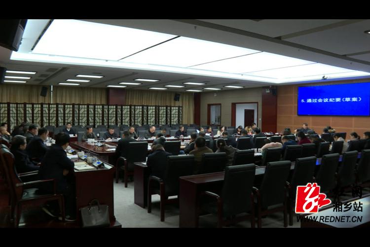 亚洲城娱乐手机登录入口第八届人大常委会召开第二十七次会议